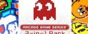 Arcade Game Series
