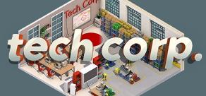 Купить Tech Corp.