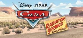 Купить Disney Pixar Cars: Radiator Springs Adventures