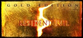 Купить Resident Evil 5 - Gold Edition