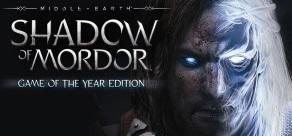 Купить Middle-earth: Shadow of Mordor GOTY