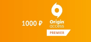 Купить EA Origin Access Premier 1m PoR 1000 RUB RU