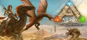 Купить ARK: Survival Evolved. ARK: Scorched Earth - Expansion Pack