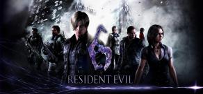 Купить Resident Evil 6