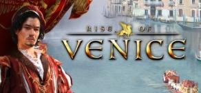 Купить Rise of Venice