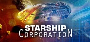 Купить Starship Corporation