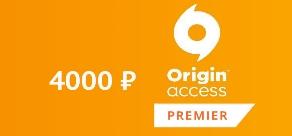 Купить EA Origin Access Premier 12m PoR 4000 RUB RU