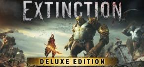Купить Extinction: Deluxe Edition