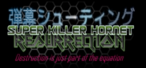 Купить Super Killer Hornet: Resurrection