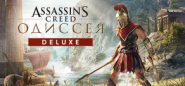 Assassin's Creed Odyssey - Deluxe