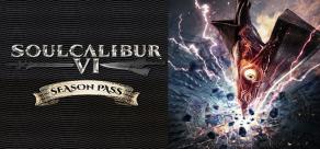 Купить SOULCALIBUR VI Season Pass