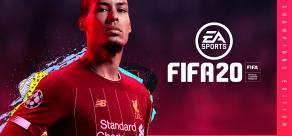 Купить FIFA 20 CHAMPIONS EDITION