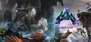 Купить ARK: Survival Evolved. ARK: Aberration -Expansion Pack