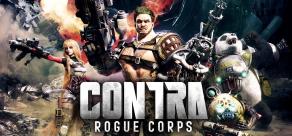 Купить Contra: Rogue Corps